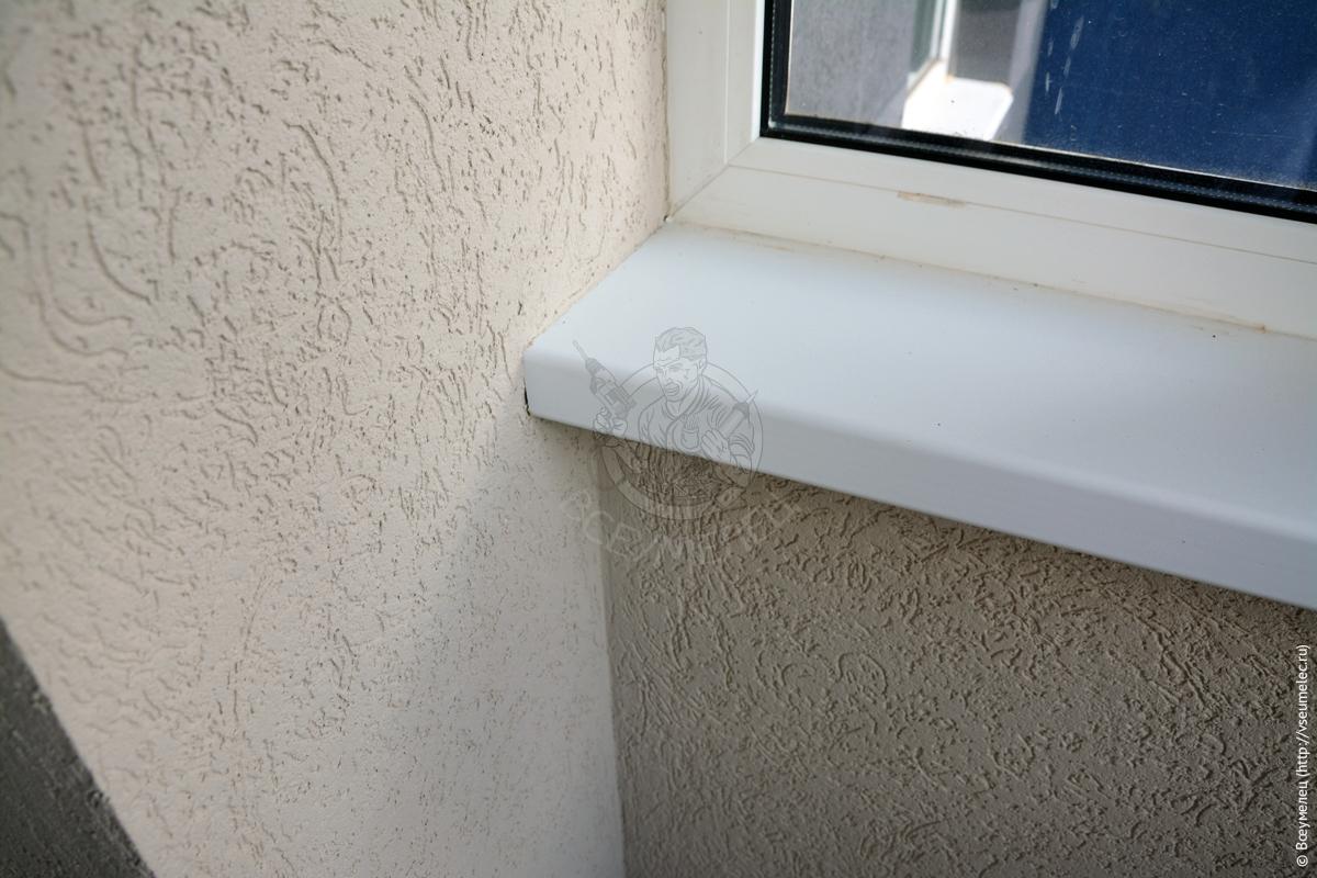 декоративная штукатурка короед фото стен балкона появление
